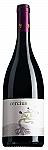 Cercius Côtes du Rhône