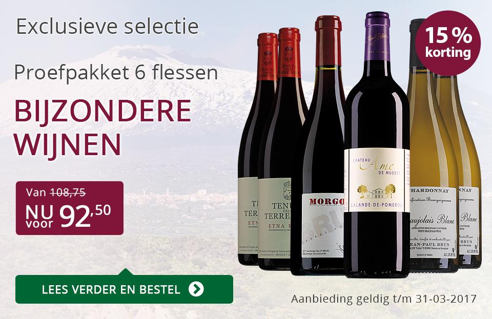 Proefpakket bijzondere wijnen maart 2017 (92,50) - paars