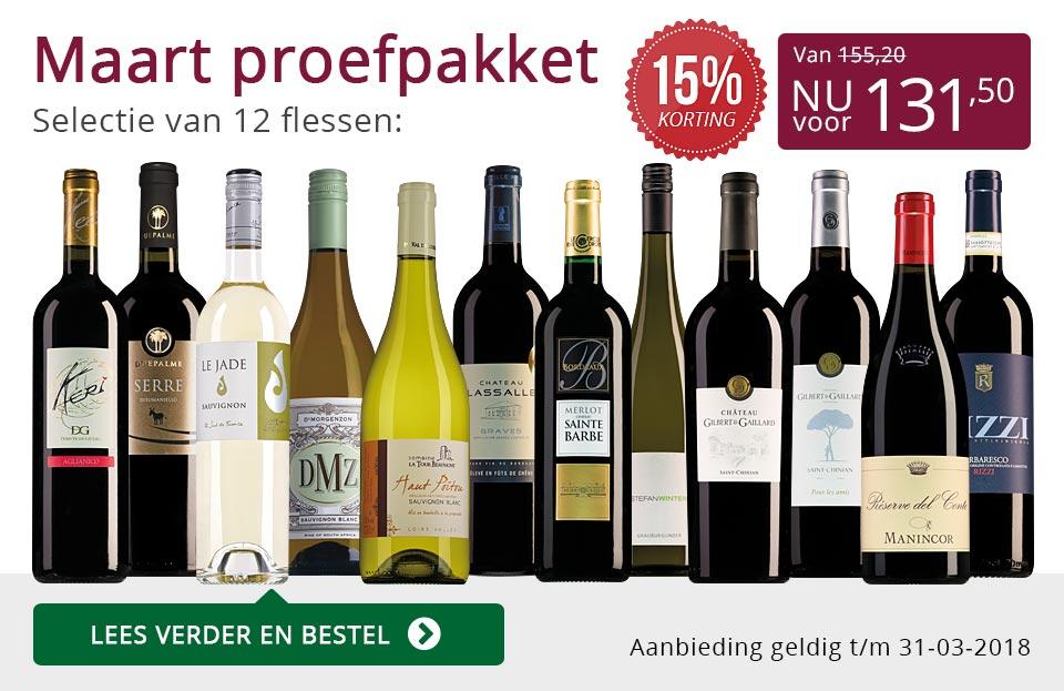 Proefpakket wijnbericht maart 2018 (131,50) - paars
