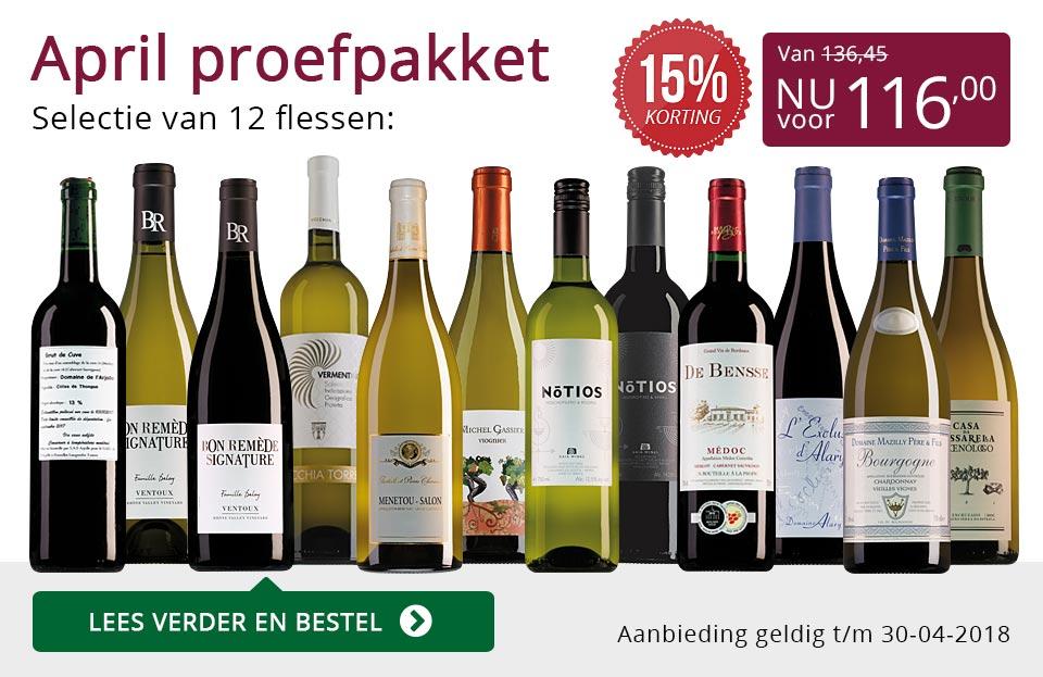 Proefpakket wijnbericht april 2018 (116,00) - paars