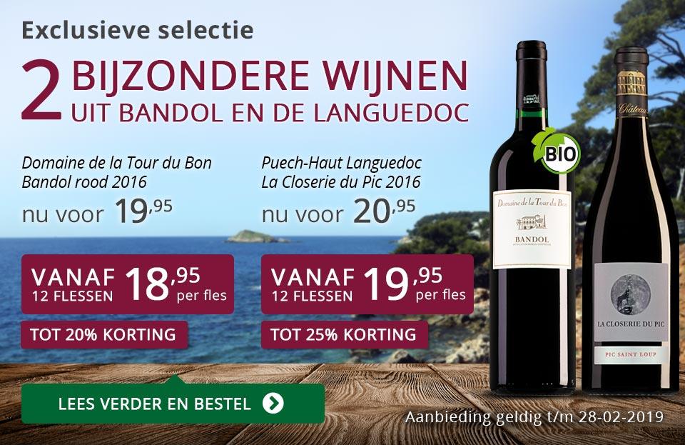 Twee bijzondere wijnen februari 2019 - paars
