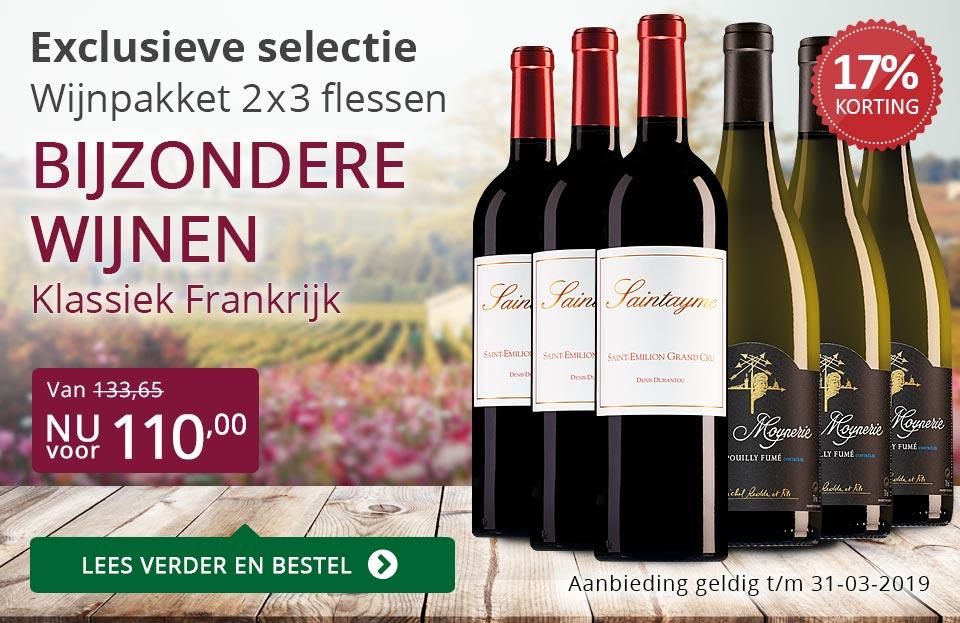 Wijnpakket bijzondere wijnen maart 2019 (110,00) - paars