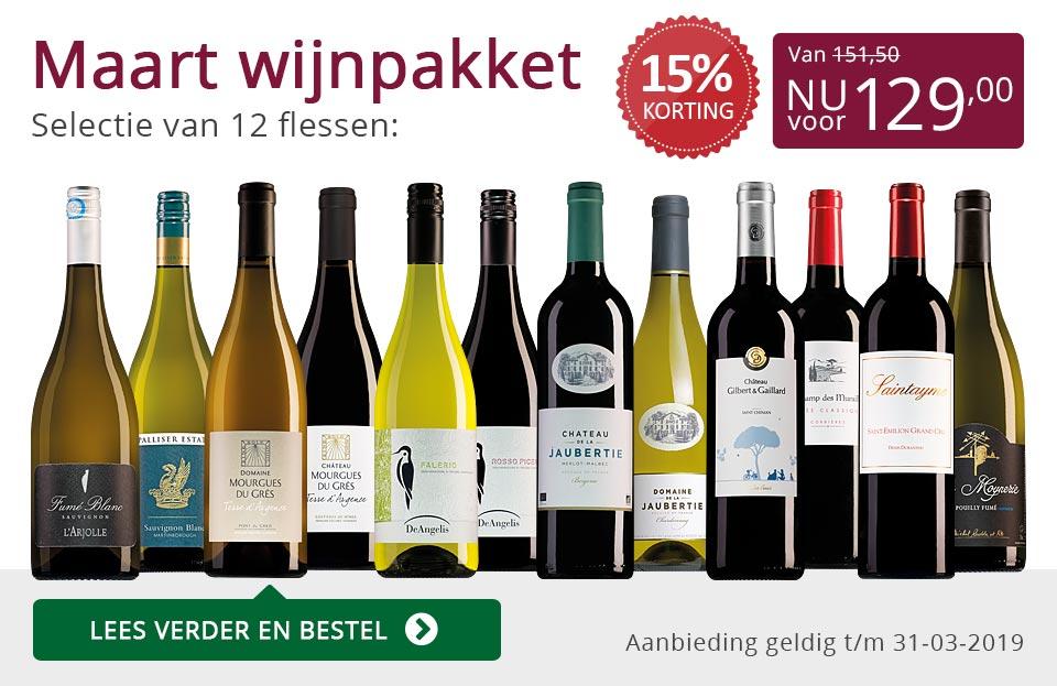 Wijnpakket wijnbericht maart 2019 (129,00) - paars
