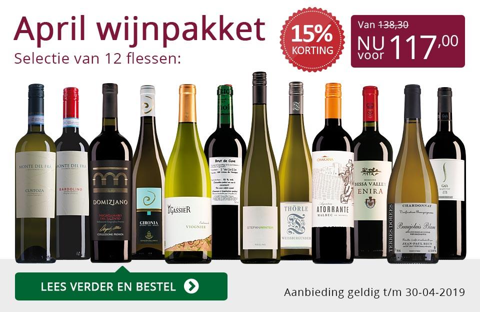 Wijnpakket wijnbericht april 2019 (117,00) - paars