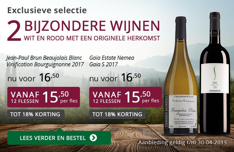 Twee bijzondere wijnen april 2019- paars