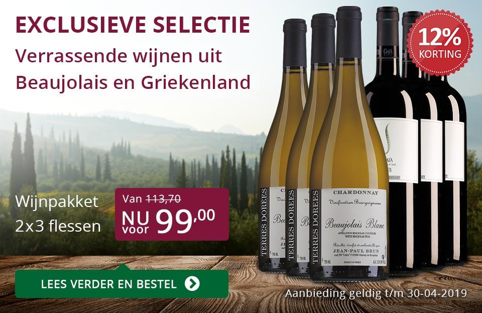 Wijnpakket bijzondere wijnen april 2019 (99,00) - paars