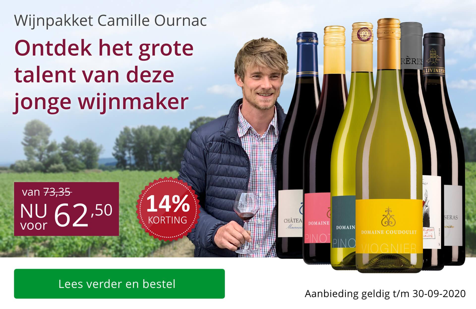 Wijnpakket Camille Ournac (62,50) - paars