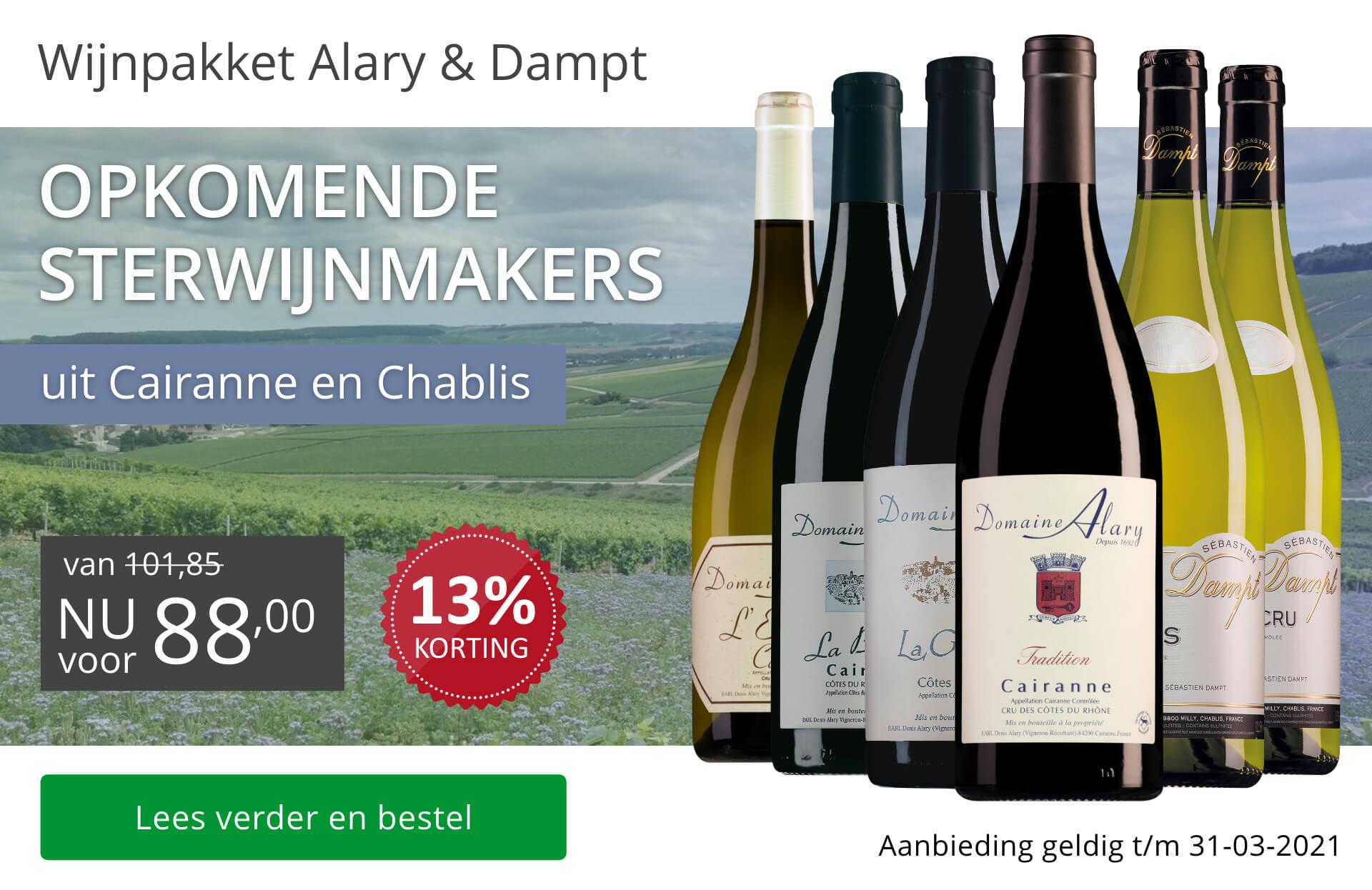 Wijnpakket Denis Alary en Sébastien Dampt