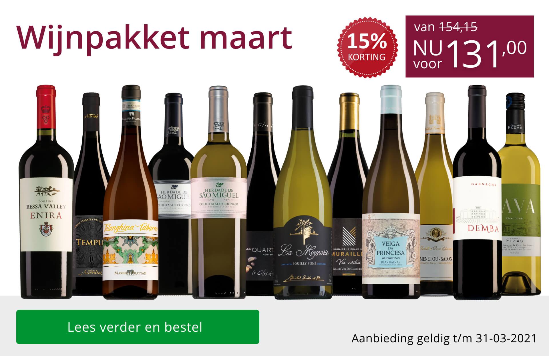 Wijnpakket wijnbericht maart 2021(131,00) - paars