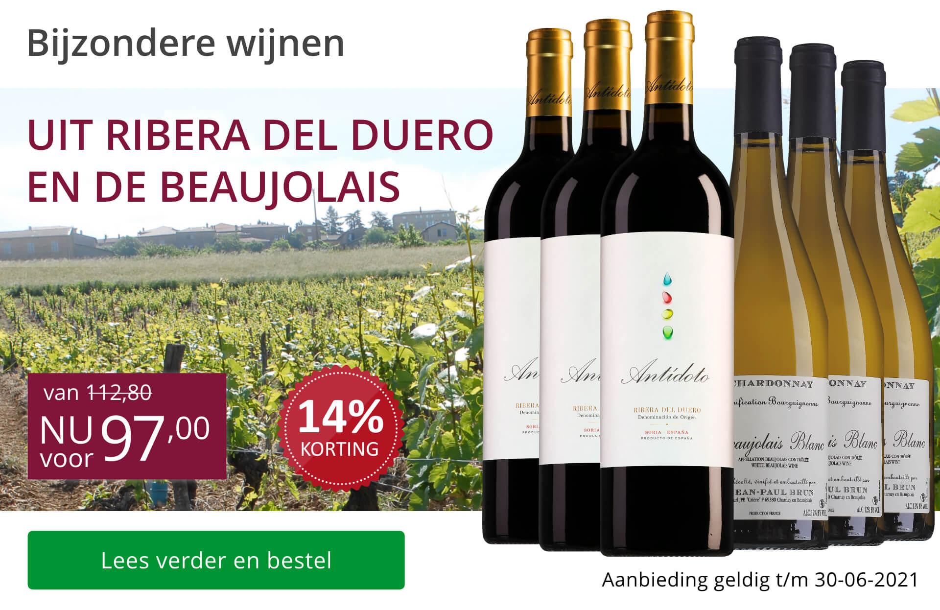 Wijnpakket bijzondere wijnenjuni 2021 (97,00) - paars