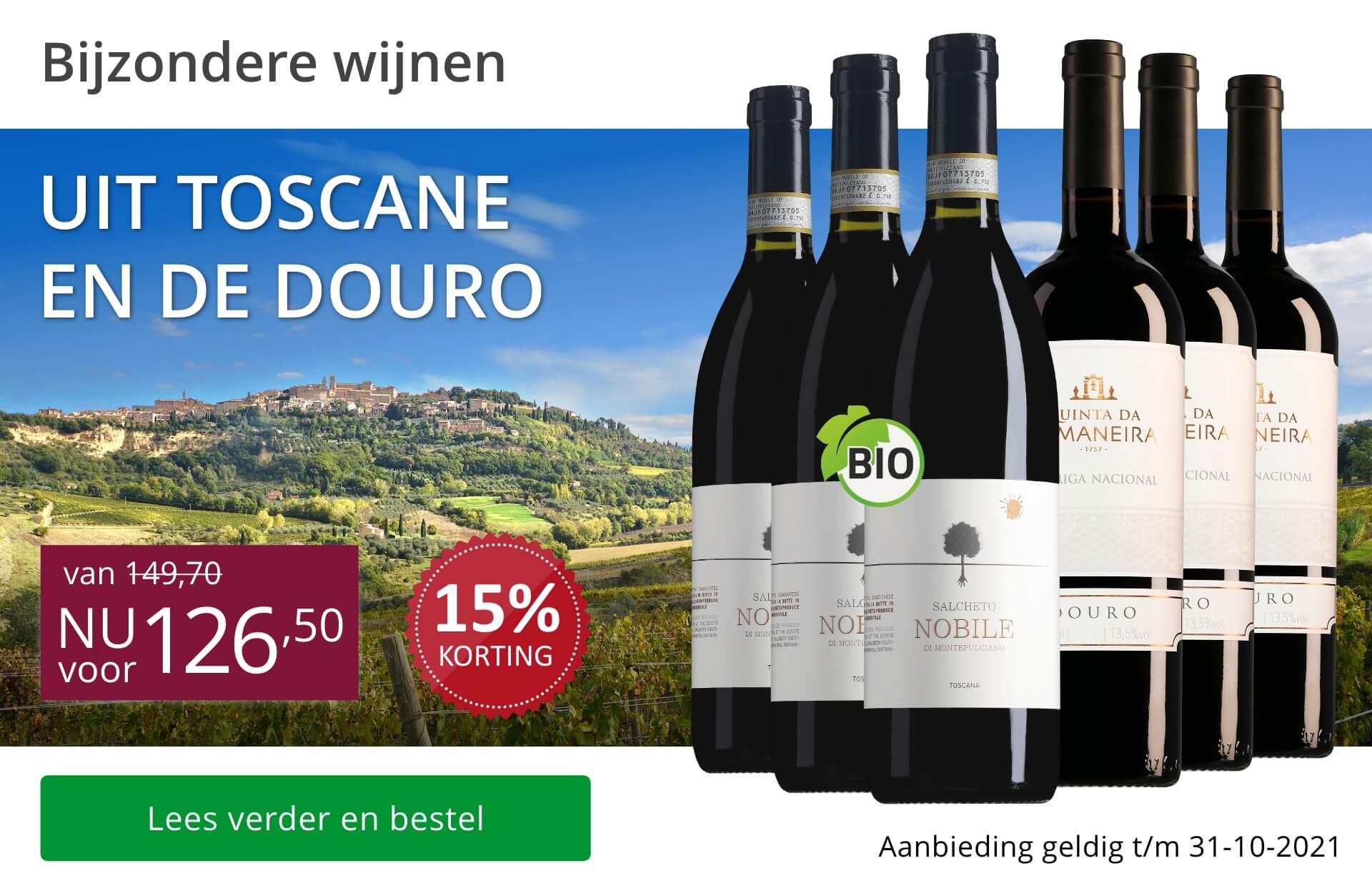 Wijnpakket bijzondere wijnen oktober 2021 - paars